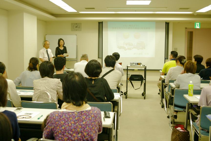 障がい者雇用に関する講演会で話している写真