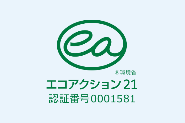 エコアクション21のアイコン