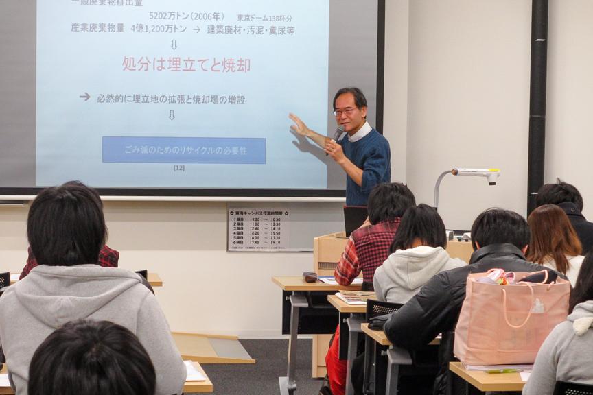 大学での講義の写真