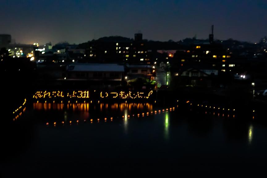 東日本大震災追悼の写真